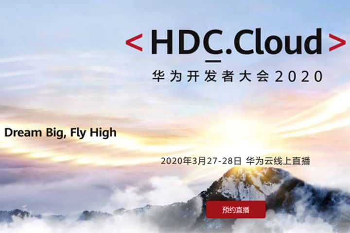 Huawei Delays Developer Conference Over New Virus