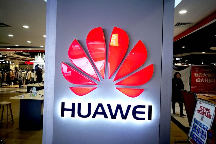 Huawei Exposes Its Surprising Group of Key Suppliers for the First Time