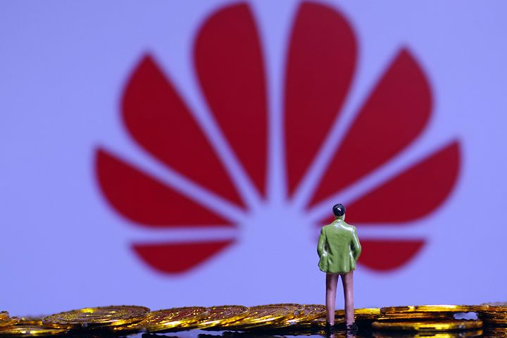 Huawei's First Domestic Bond Issuance Gets Oversubscribed by Three Times