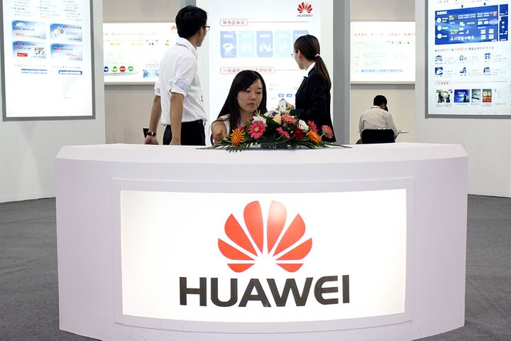 Huawei, Funde Strike Deal to Foster Insurance Sector Innovation