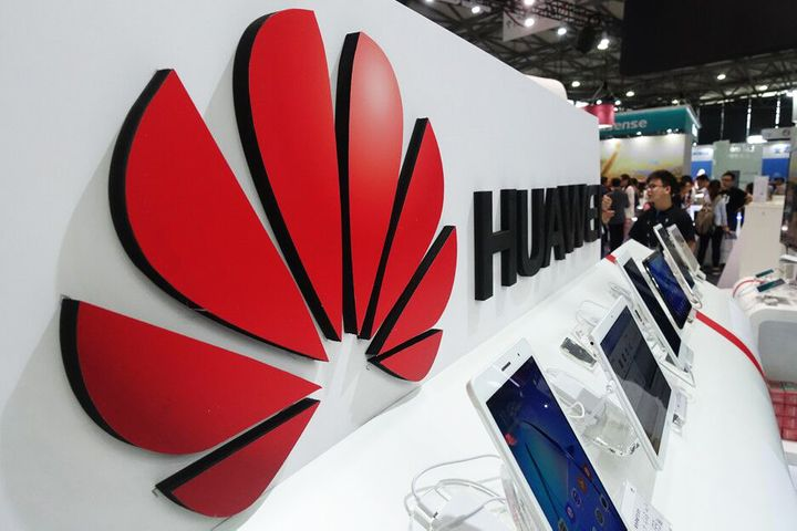 Huawei, Haoyun to Jointly Smarten Up Banks With IoT