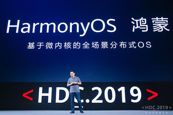 Huawei's Harmony OS Is Almost at Same Standard as Android, Executive Says