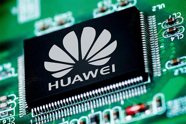 Huawei's Hisilicon Supplants Qualcomm as China's Top Mobile Chip Supplier