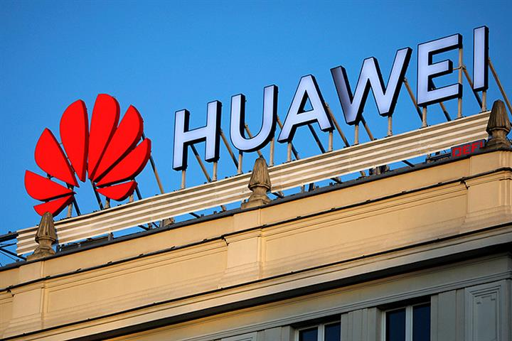 Huawei Holds Onto Spot as China's Biggest Private Firm for Fifth Straight Year
