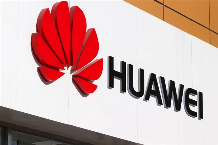 Huawei Issues CNY2 Billion of Medium-Term Notes, Third Lot This Year