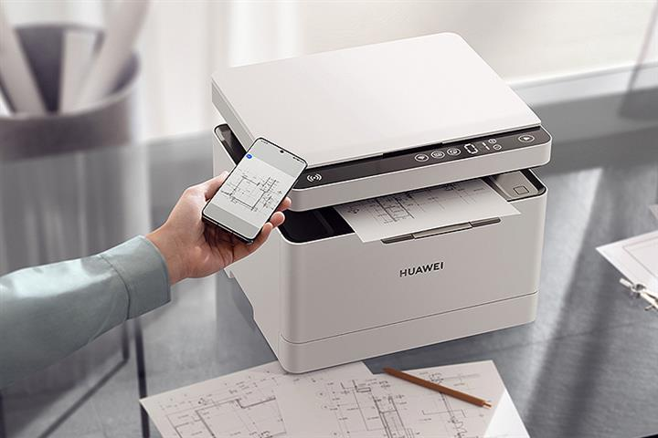 Huawei Launches First Printer With HarmonyOS as Operating System's Users Top 100 Million