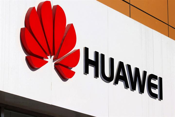 Huawei Launches Project Nanniwan to Develop US Tech-Free Devices
