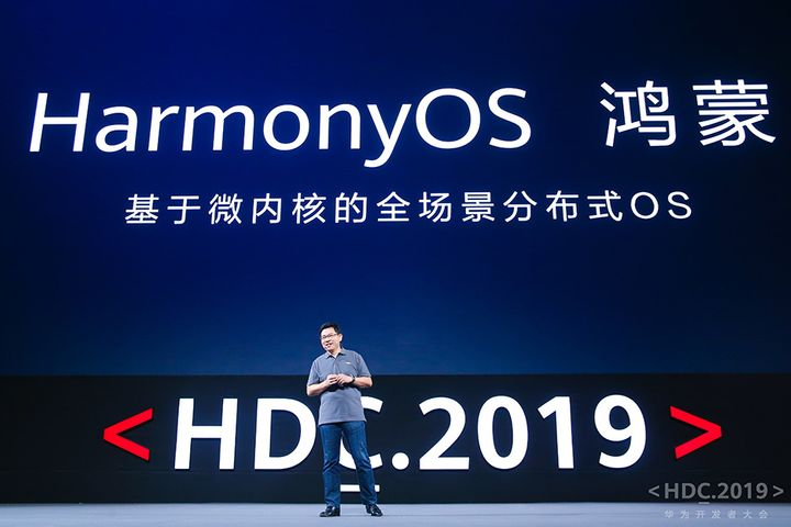 Huawei Unveils Harmony, Its Open-Source OS, Day Before Debuting First Smart TV