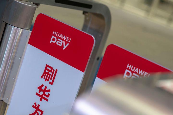 Huawei Pay Starts Service in Hong Kong