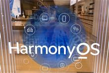 Huawei Releases HarmonyOS for Mining Sector, Its First B2B Foray