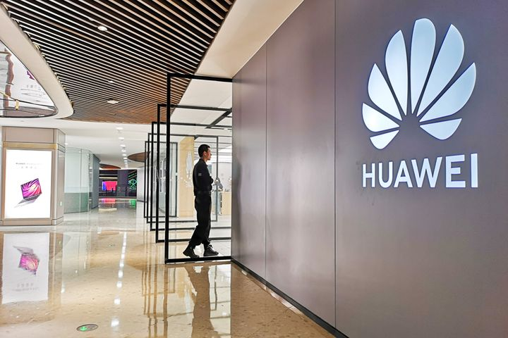 Huawei, Samsung Settle Global Patent Infringement Lawsuits