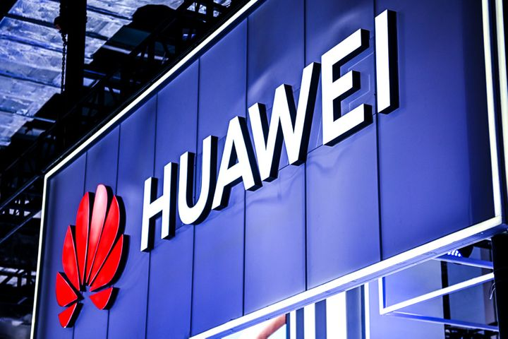 Huawei to Raise USD846.5 Million in First Domestic Bond Issue