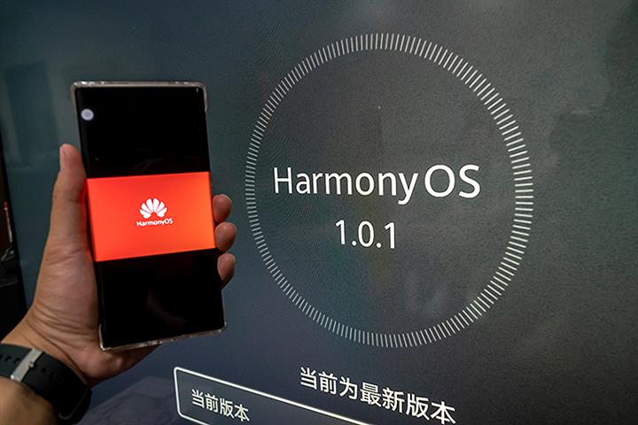 Huawei's Self-Developed OS Could Be Available in Smartphones as Soon as Next Month, Insider Says