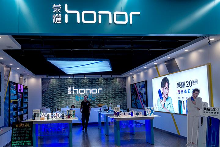 Huawei Sells Honor Phone Brand to JV Set Up by Shenzhen Gov't Firm, Over 30 Dealers