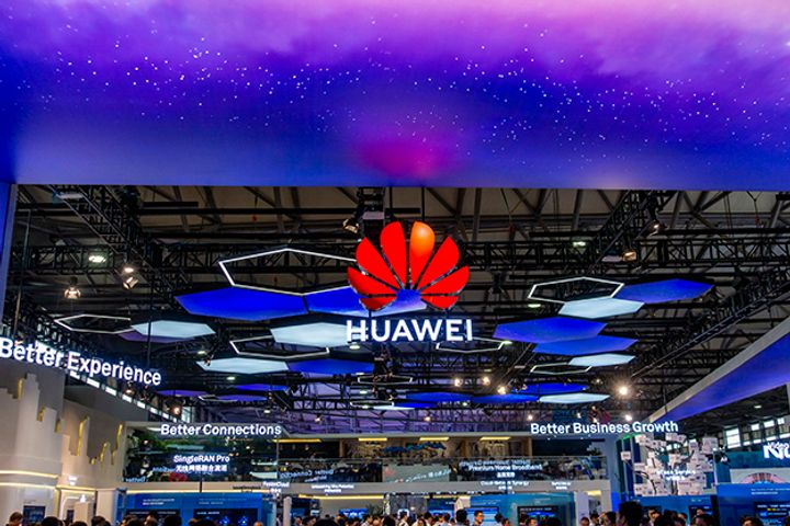Huawei Starts First Rail Station 5G in Shanghai, With Full Coverage by Next Year