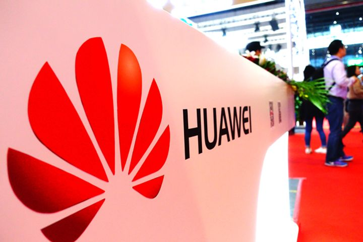 Huawei-Related Stocks Jump After Its Chipmaking Unit HiSilicon Tells of Shift to 'Plan Bs'