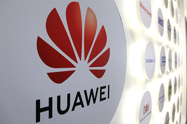 Huawei's Strategic Vision to Rebuild and Steer the Path of US Sanctions