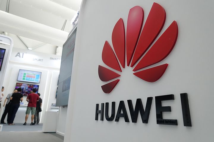 Huawei, Tencent to Connect Video Platforms