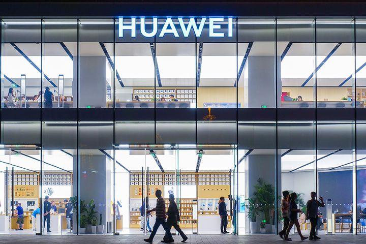 Huawei to Build Xiamen Chip Base, USD218 Million Supercomputing Center