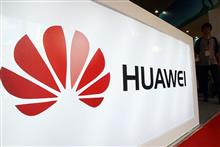 Huawei to Develop Fully Driverless Cars by 2025