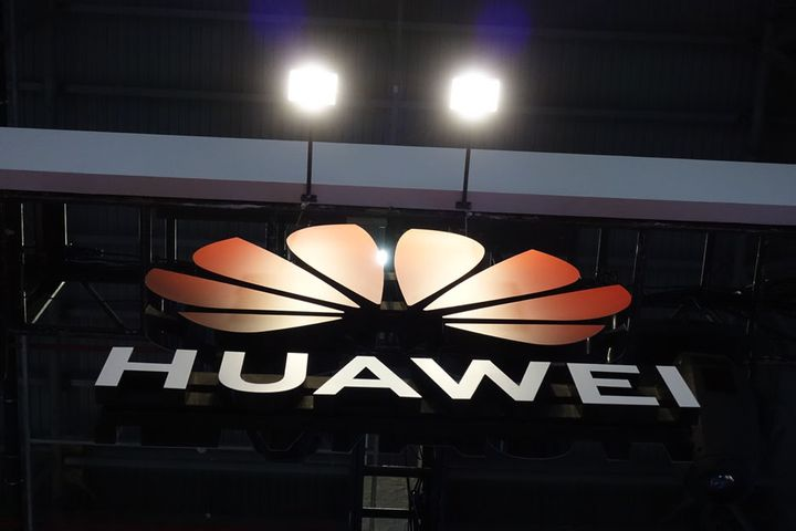 Huawei to Invest USD2 Billion in Five Years to Boost Data Protection