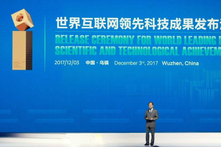 Huawei to Start Selling 5G Chips and Handsets in 2019, CEO Says