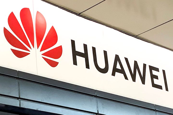 Huawei Tops List of 500 Private Chinese Firms for Fourth Year