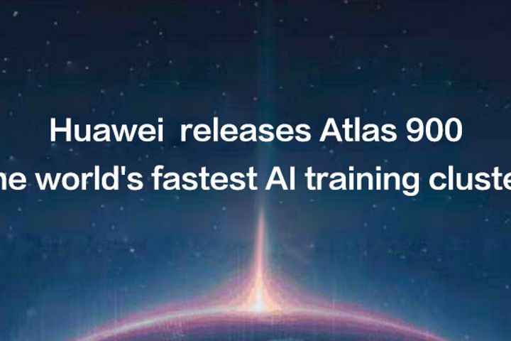 Huawei Unveils the World's Fastest AI Training Cluster Atlas 900
