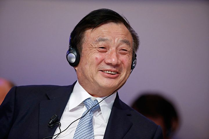 Huawei Will Invest USD2 Billion to Boost Network Security, Privacy Protection, CEO Says
