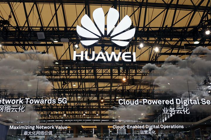 Huawei Will Unveil Artificial Intelligence Chip This Fall to Enhance Intelligent Life Experience