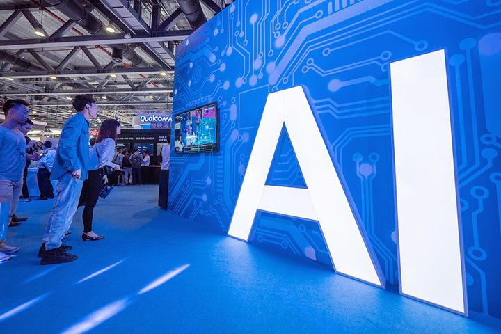 Huawei, Xiaomi and Other Chinese Firms to Give Public Access to Their AI Tech