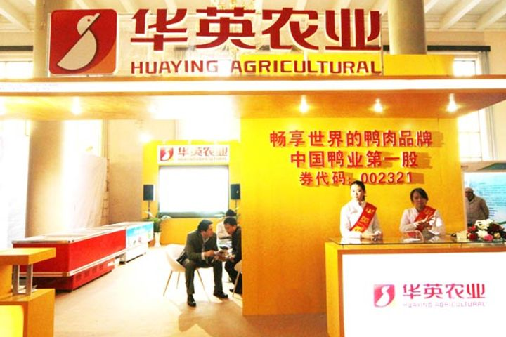 Huaying Agriculture Will Buy Duck Farming Unit in Shandong to Up Global Market Share