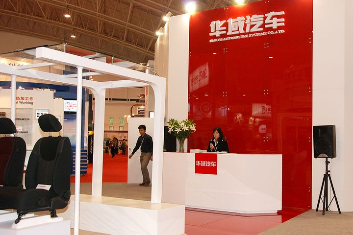 Huayu Auto Systems to Buy Remaining Equity in Yanfeng Auto Interior