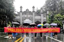 Hubei Greets Over 2 Million Tourists in 19 Days as Sector Swiftly Recovers