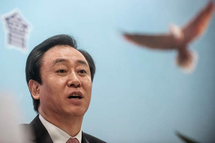 Hui Ka Yan Takes Lead to Become China's Richest Man, Dethrones Tencent's Ma Huateng