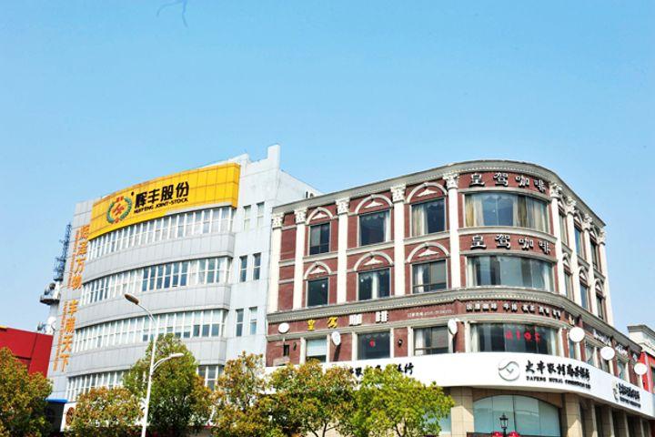Huifeng Bio Agriculture Unit Plans USD1.3 Billion LNG Terminal in Jiangsu Province