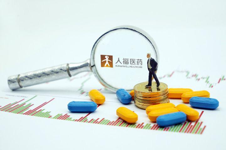 Humanwell Healthcare Unit Gets US Drug Agency Approval for Generic Antidepressant Drug