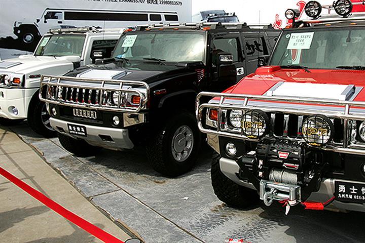 Hummer Deal Lifts Chinese Battery Maker J&R Optimum's Stock