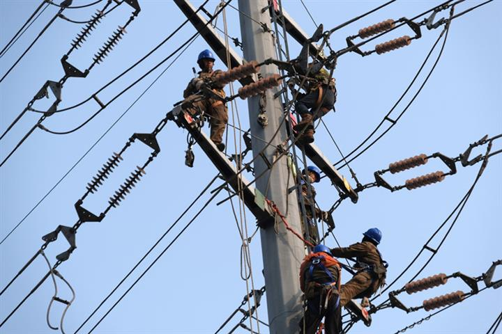 Two Provinces Ration Power as Hard Winter Strains China's Electricity Supply