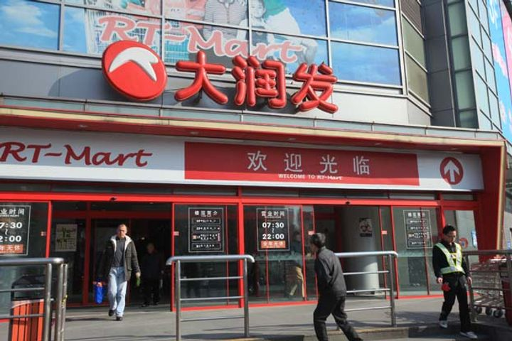 Hundred RT-Mart Supermarkets Finish New Retail Upgrade in Further Boost to Alibaba's Strategy