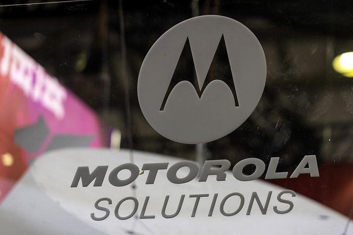 Hytera Shares Sink After US Jury Awards Motorola USD765 Million in Lawsuit