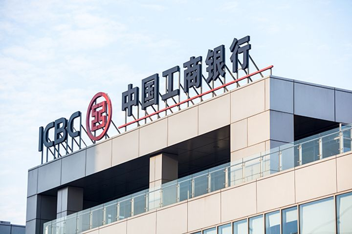 ICBC Forges Direct Mortgage System Link to Realty Giants