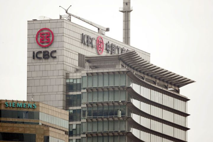 ICBC Gives Guangzhou City Construction Investment Group USD3 Billion to Develop Rental Housing