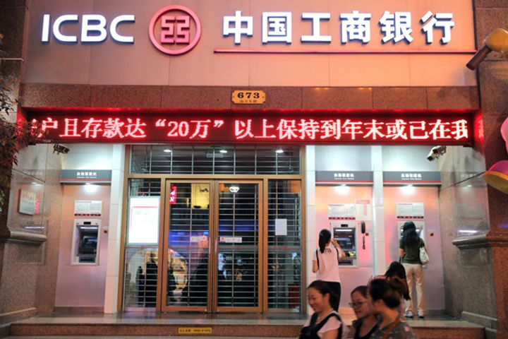ICBC's New Online Micro-Financing Platform Lends USD1.7 Billion in First Two Months