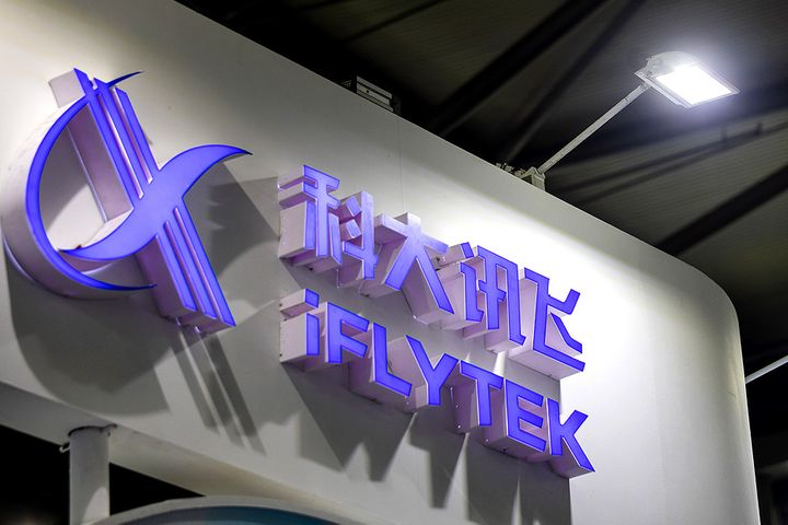iFlytek Reveals It Holds Stake in Star Market Applicant Cambricon