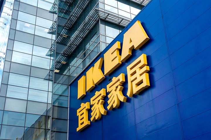 IKEA China to Open Flurry of New Stores, Grow Online Next Year