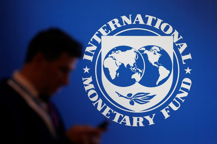 IMF Gets Nod to Invest in Chinese Equities