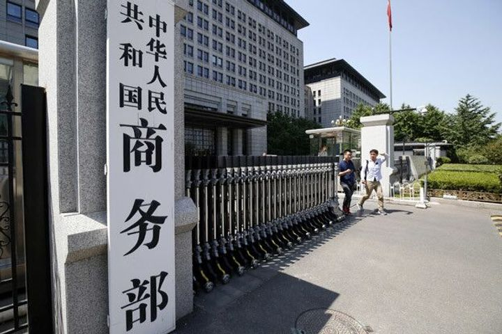 Impact of Virus on China's FDI, Trade Will Be Temporary, Ministry Says