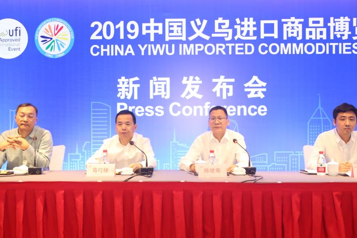 Import Goods Fair Opens in China's Famed Yiwu