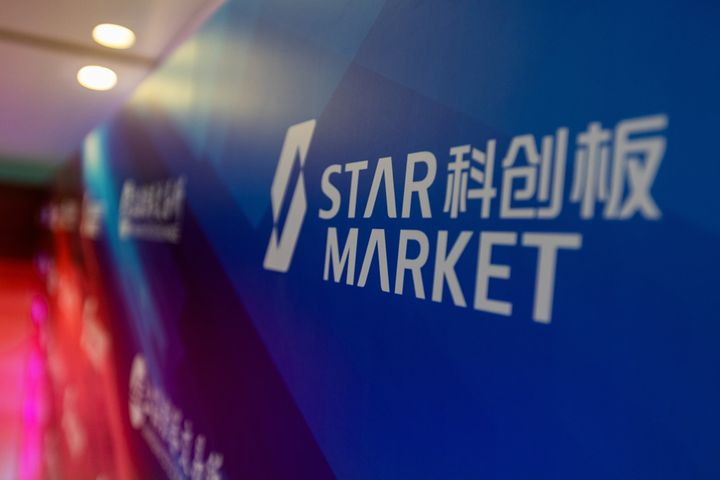 In First, Two STAR Firms' Shares Dip Below Offering Prices -- on Same Day